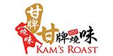 Kam\'s Roast